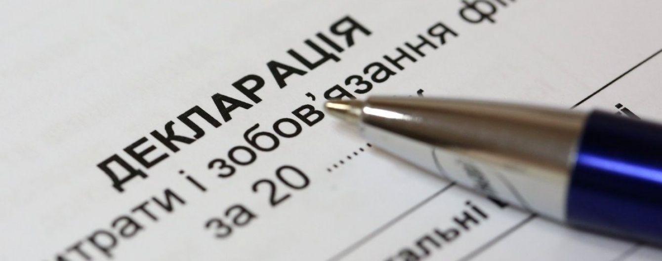 НАЗК не має повноважень перевіряти готівку в декларантів вдома - член агентства