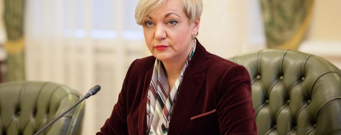Гонтарева розповіла про шуби з декларації та нещодавну купівлю нерухомості