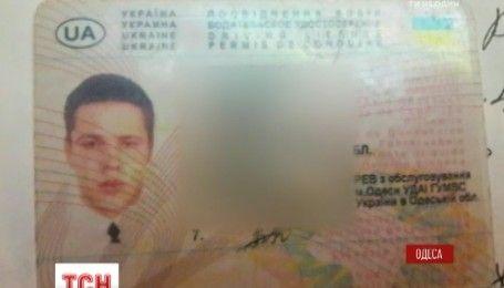 Полиция установила личности пассажиров и водителя внедорожника, который спровоцировал ДТП в Одессе