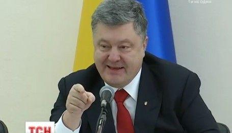 Петр Порошенко назвал повышение минимальной зарплаты способом борьбы с бедностью