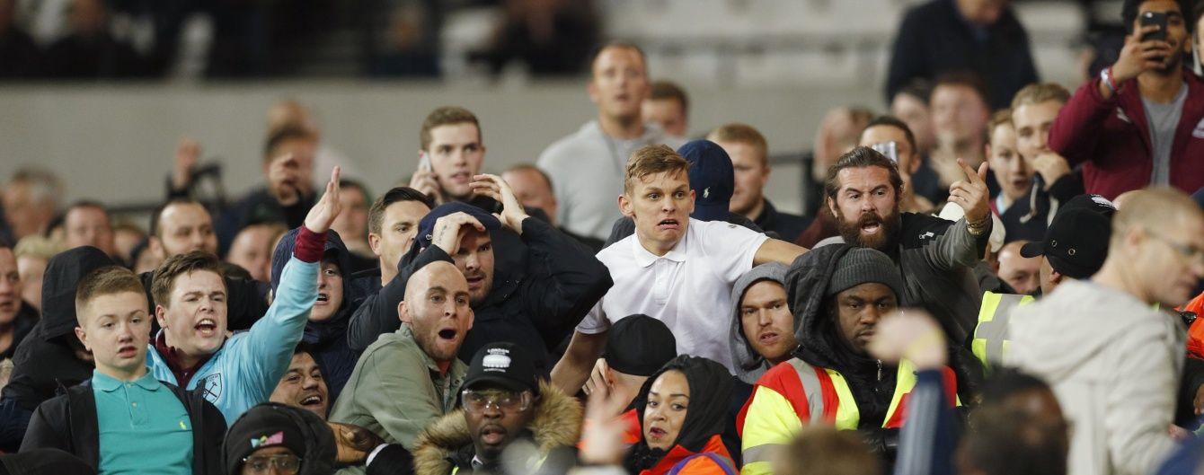 Лондонські розбірки. Фанати англійських клубів побилися на матчі Кубка Ліги
