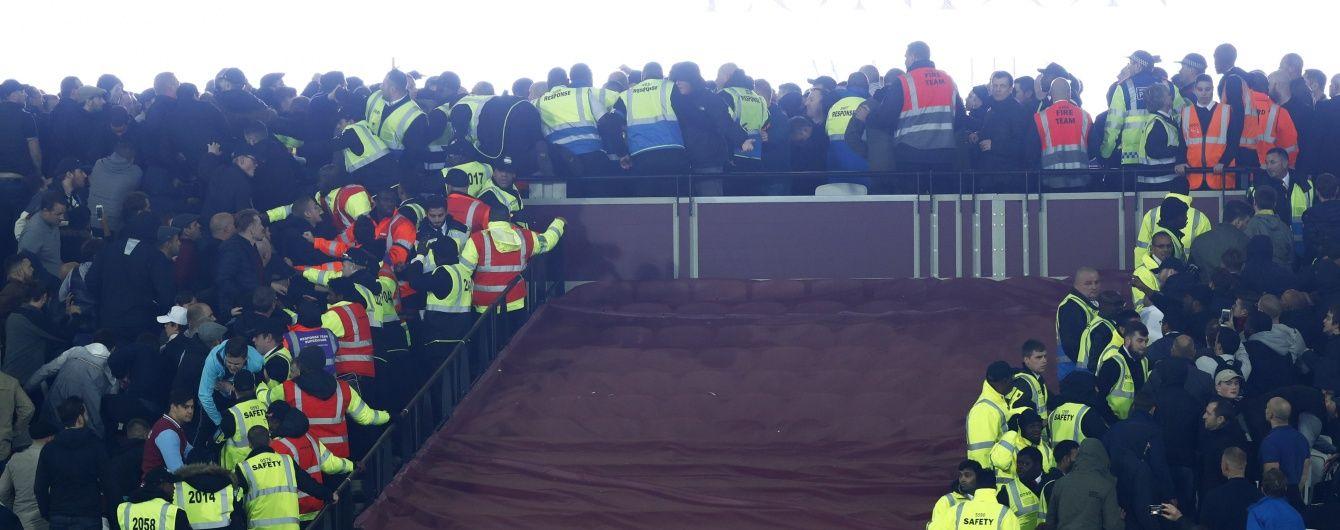 """""""Вест Хем"""" назавжди заборонить вхід на стадіон для 200 вболівальників"""