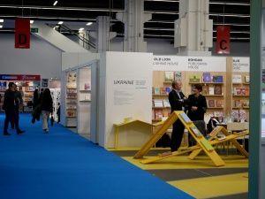 Україна у Франкфурті: яким він був, найбільший книжковий ярмарок-2016?