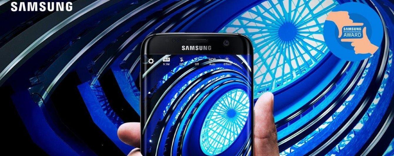 Шедеври у фокусі Galaxy. Samsung оголосила переможців фотоконкурсу Photographers Award