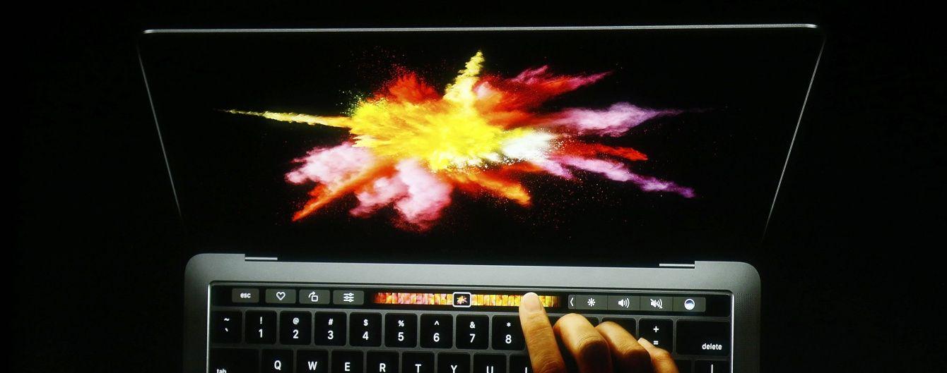 У Мережі показали відео з новим MacBook Pro: додатковий екран і сканер відбитків пальців