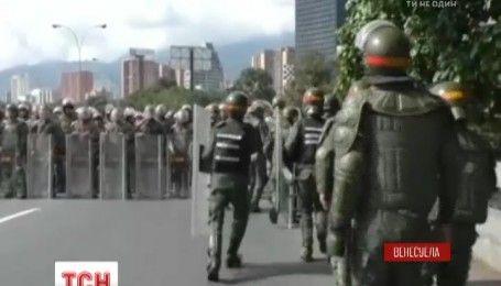Президент Венесуэлы угрожает государственным проверками бастующим компаниям