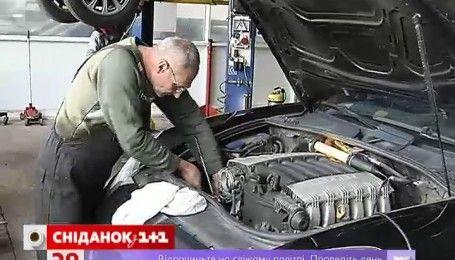 У скільки обійдеться підготовка авто до зими