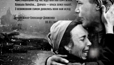 Украина отмечает 72-ю годовщину освобождения от фашистских захватчиков