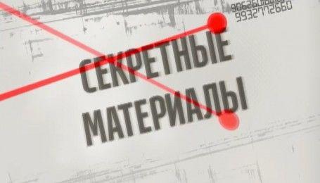 Айфономания поглотила украинцев