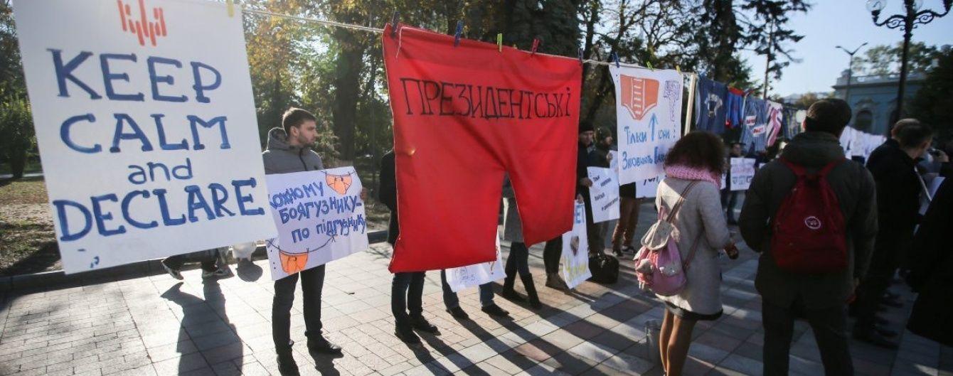 Украинцы создали бота, который мониторит е-декларации чиновников