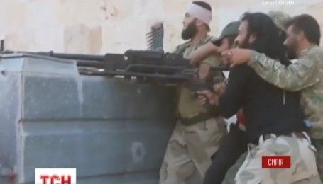 Сирийская оппозиция пошла в контрнаступление против правительственных войск в Алеппо