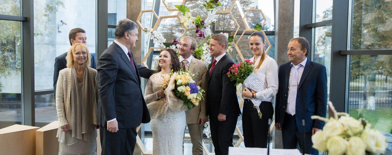 Порошенко завітав на весілля до пари із Донецька