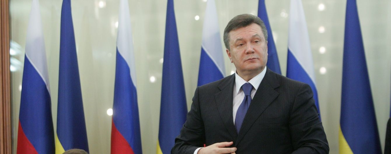 Суд Ростова-на-Дону відмовився проводити відеодопит Януковича