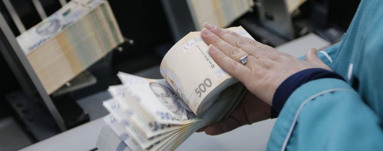 Картинки по запросу верховна рада підвищення зарплат