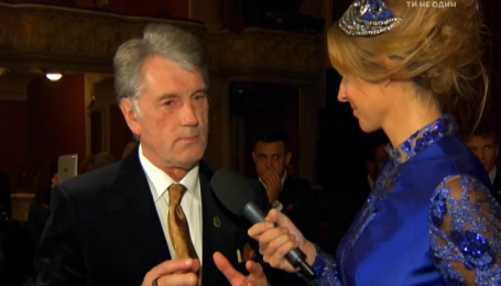 Виктор Ющенко рассказал, о планах на будущее младшей дочери-выпускницы