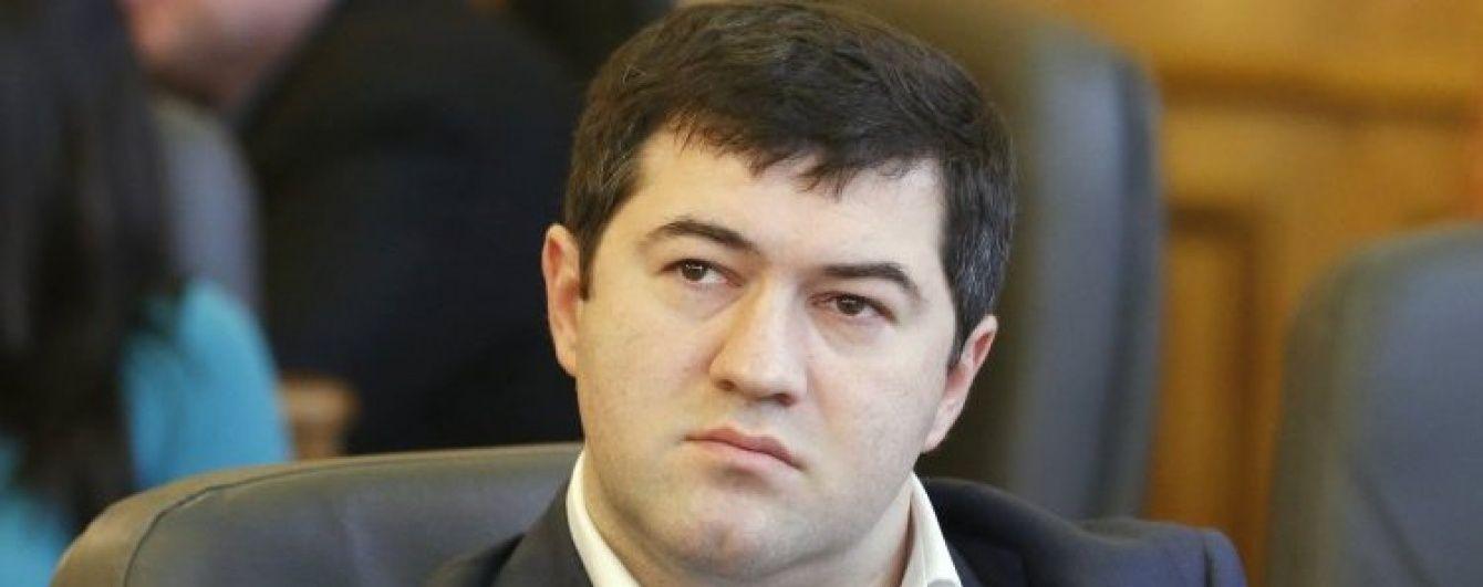 Романенко на должности советника главы ГФС успешно помог в проведении люстрации – Насиров