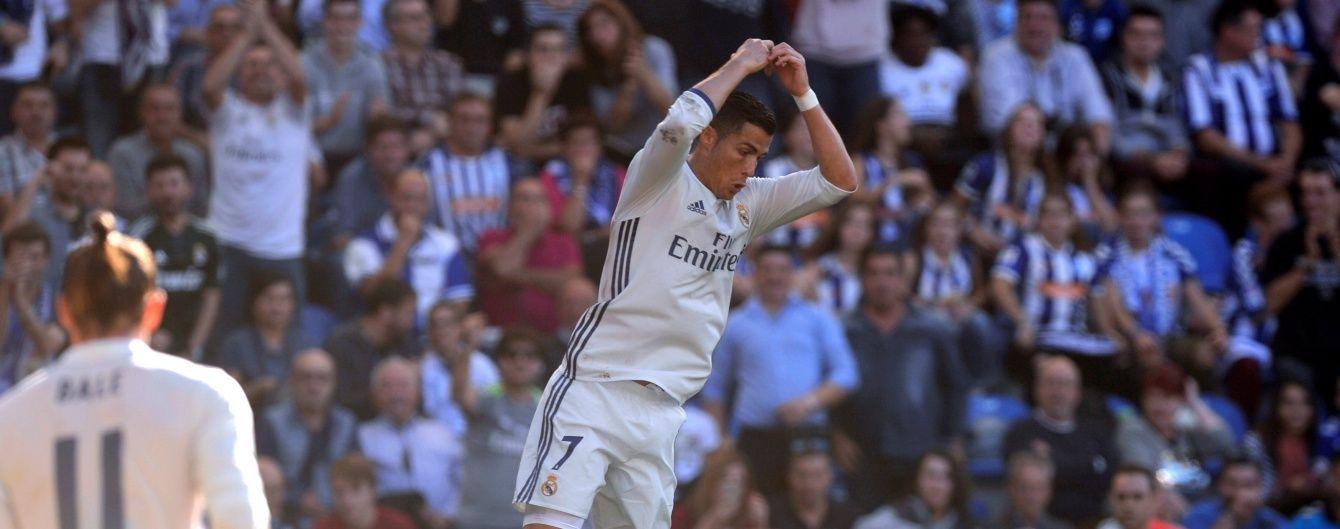 """Три м'ячі Роналду допомогли """"Реалу"""" розгромити новачка Ла Ліги"""