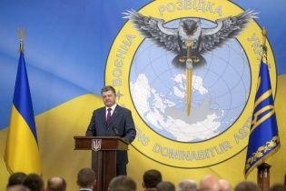 У РФ триває істерія через емблему української розвідки. Прототип сови знайшли навіть у мультику