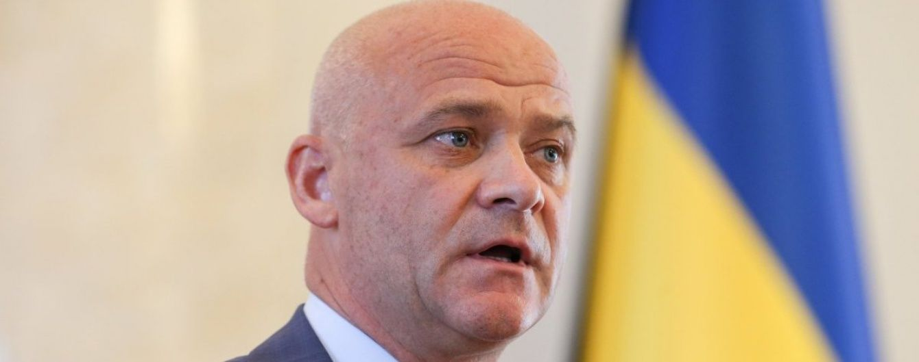 """Власти Чехии ничего не знают о """"командировке"""" мэра Одессы в Прагу"""