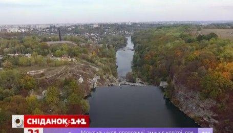 """""""Мій путівник"""" розпочинає мандрівку Житомирщиною"""