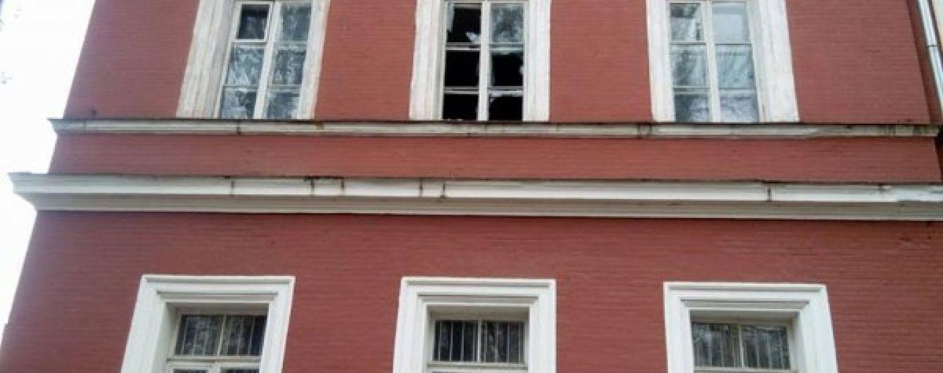 Слідчі розповіли основні версії вибуху гранати у Кропивницькому