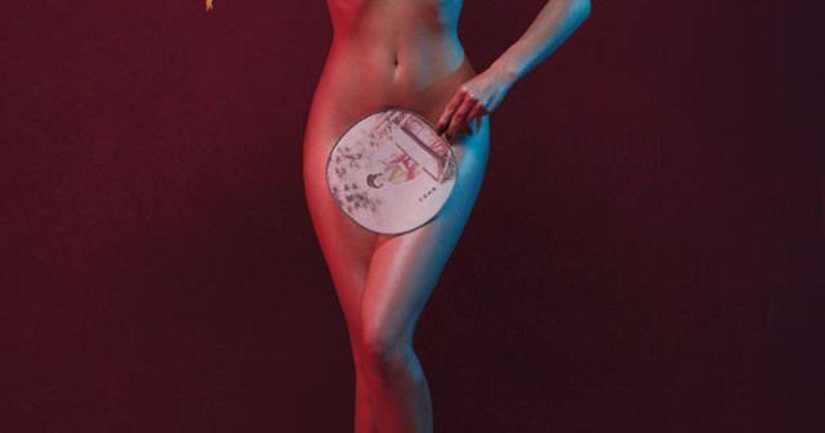 Даша Астаф'єва святкує день народження @ xxl.ua