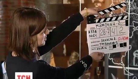 """Телеканал 1+1 покажет новый сезон известного сериала """"Мамочки"""""""