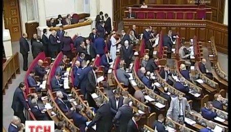 Депутаты отменили повышение собственных зарплат