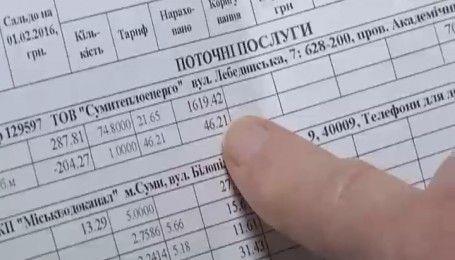 Как влияют новые условия коммунальных платежей на жизнь украинцев