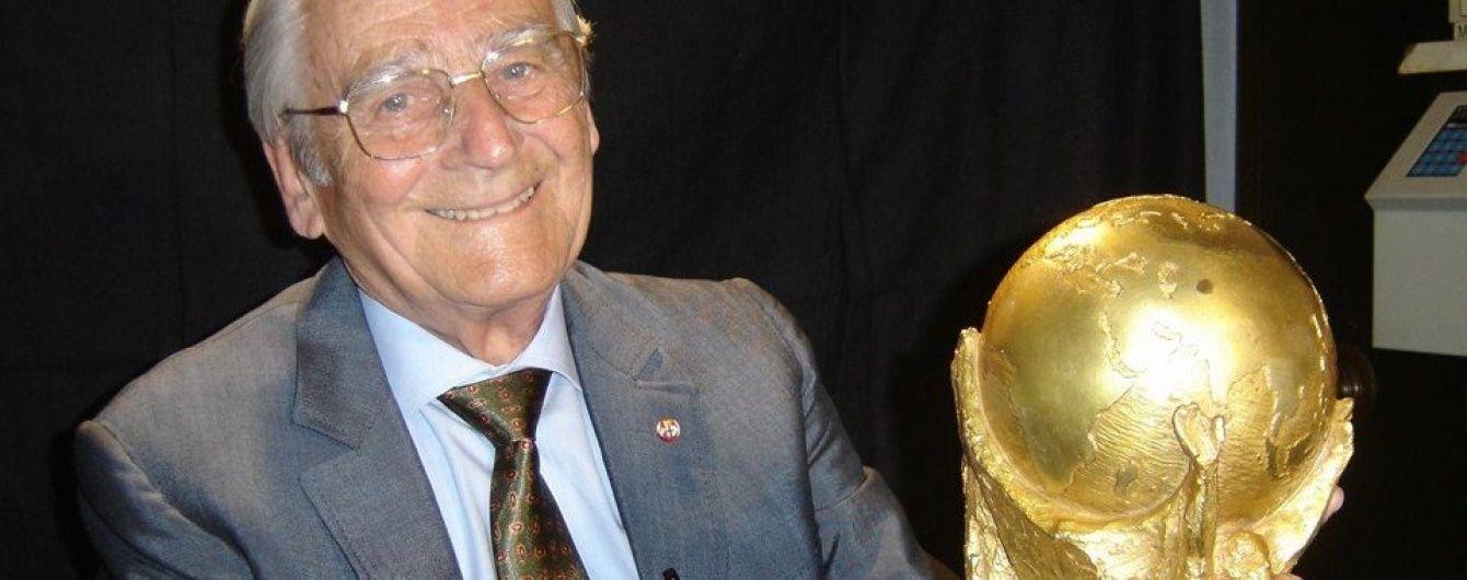 Дизайнер Кубка світу з футболу помер в Італії