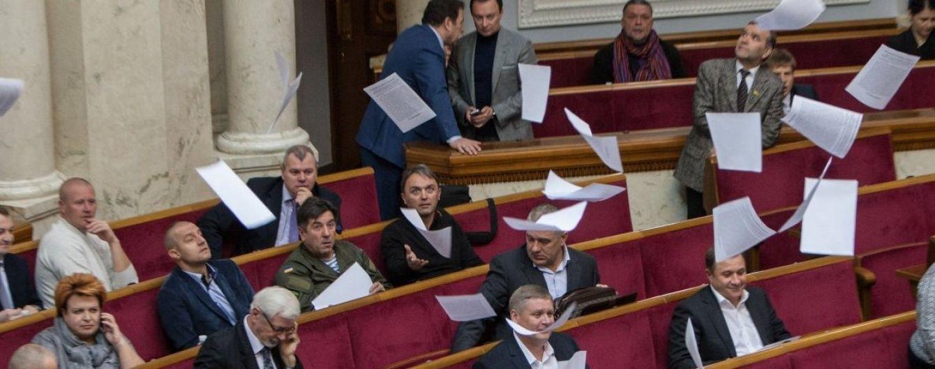 Верховная Рада приняла законопроект об Антикоррупционном суде в первом чтении