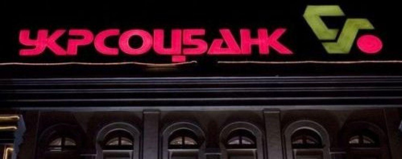 """Російський """"Альфа-банк"""" купив великий український банк"""