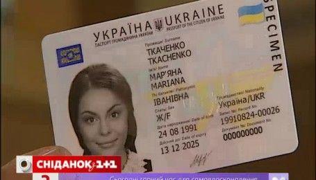 Особенности получения биометрических паспортов