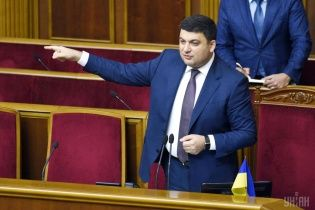 Уряд порахував, хто і скільки незаконно вирубав українських лісів