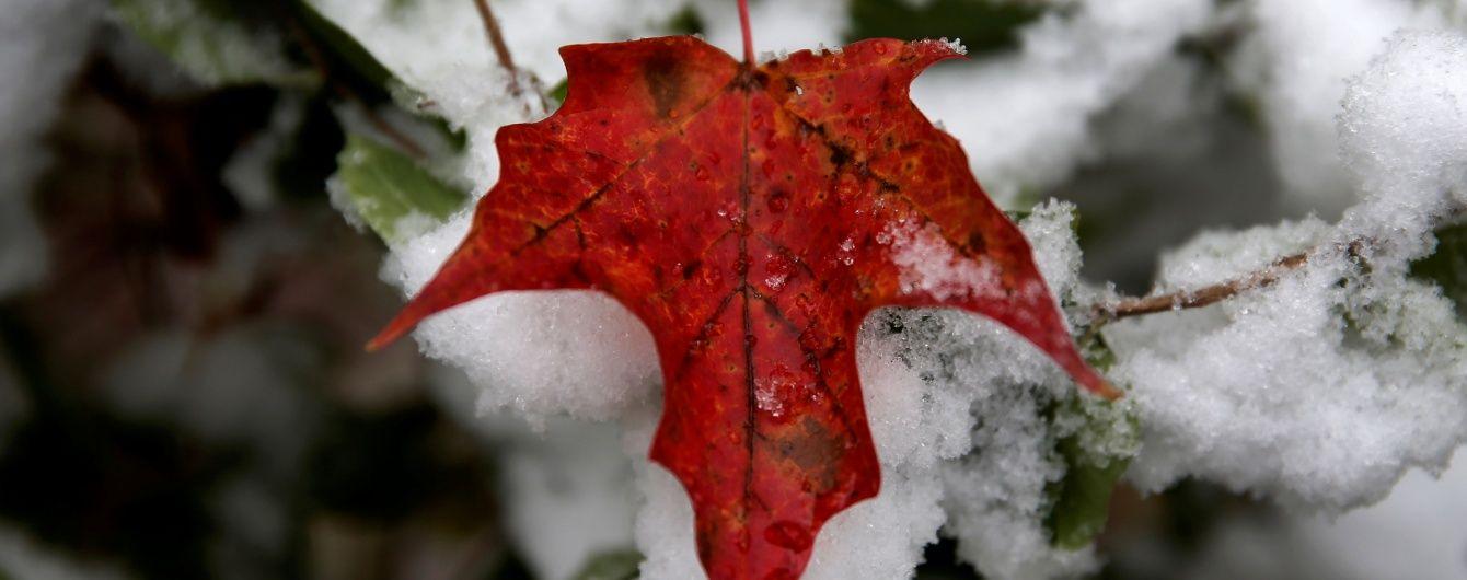 На Україну насунули дощі зі снігом. Прогноз погоди на 2 листопада