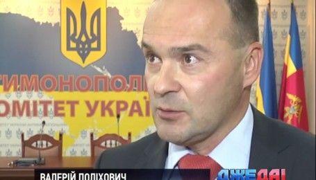 Антимонопольный комитет оштрафовал семь нефтяных компаний на 200 млн гривен