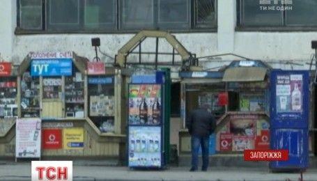 В Запорожье псевдополицейськие грабили нетрезвых людей на вокзале