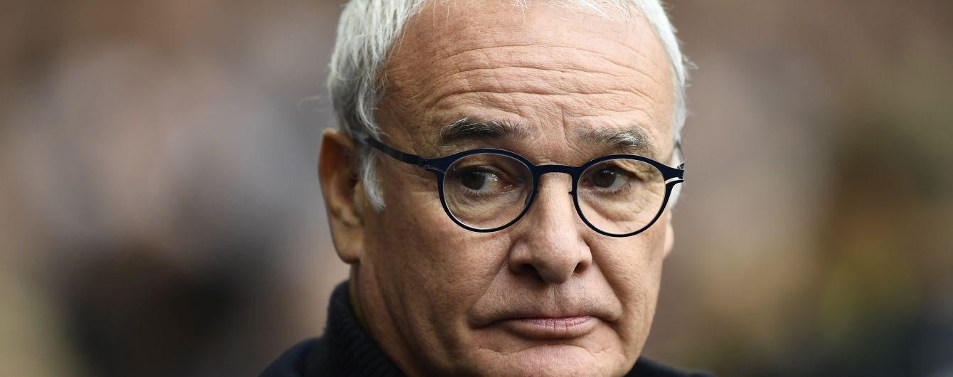 Клопп, Зідан або Раньєрі. ФІФА оголосила претендентів на звання супертренера року
