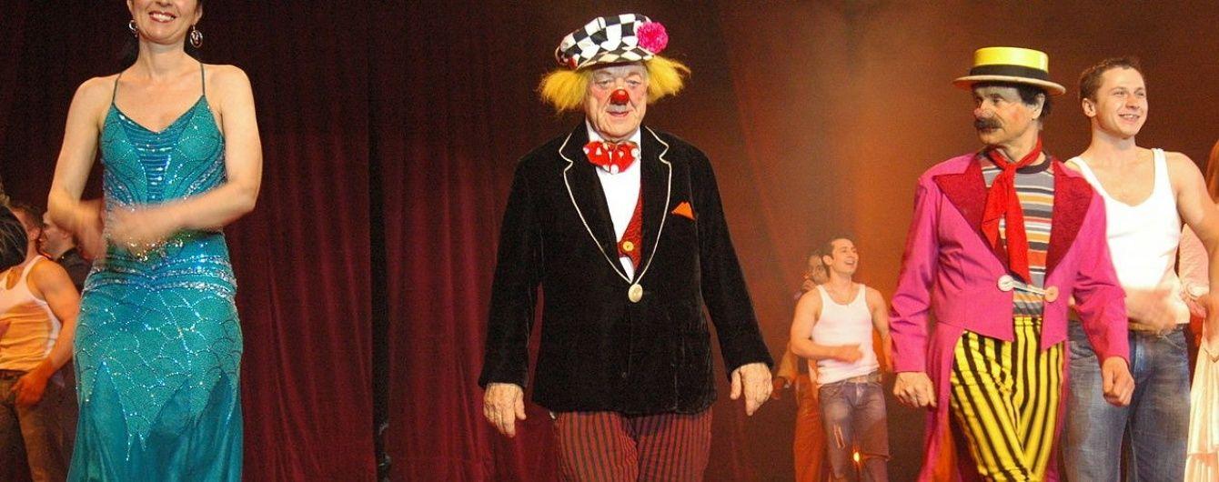"""""""Ексцентрик на дроті"""", """"сонячний клоун"""" і """"щасливий Ганс"""". Біографія Олега Попова"""