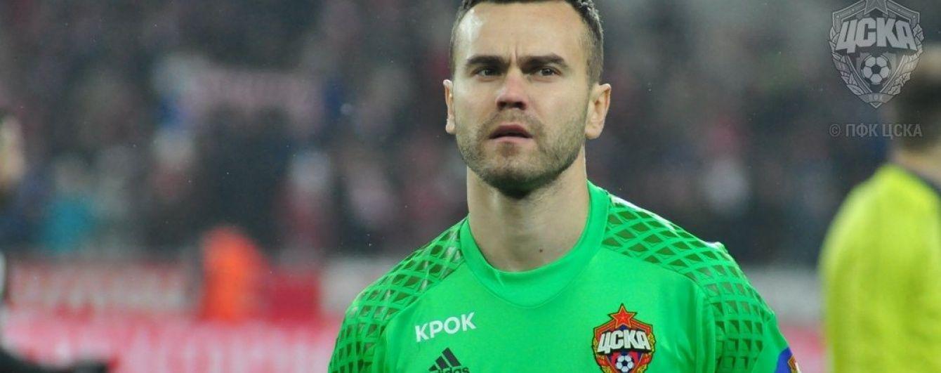 Голкіпер ЦСКА продовжив фантастичну серію невдач у Лізі чемпіонів