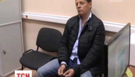 Российские спецслужбы следили за журналистом Сущенко с прошлого года