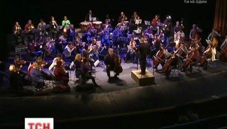 Всемирно известный скрипач и дирижер Шломо Минц дал единственный концерт в Киеве