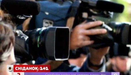 Родинам загиблих журналістів держава обіцяє виплатити гроші