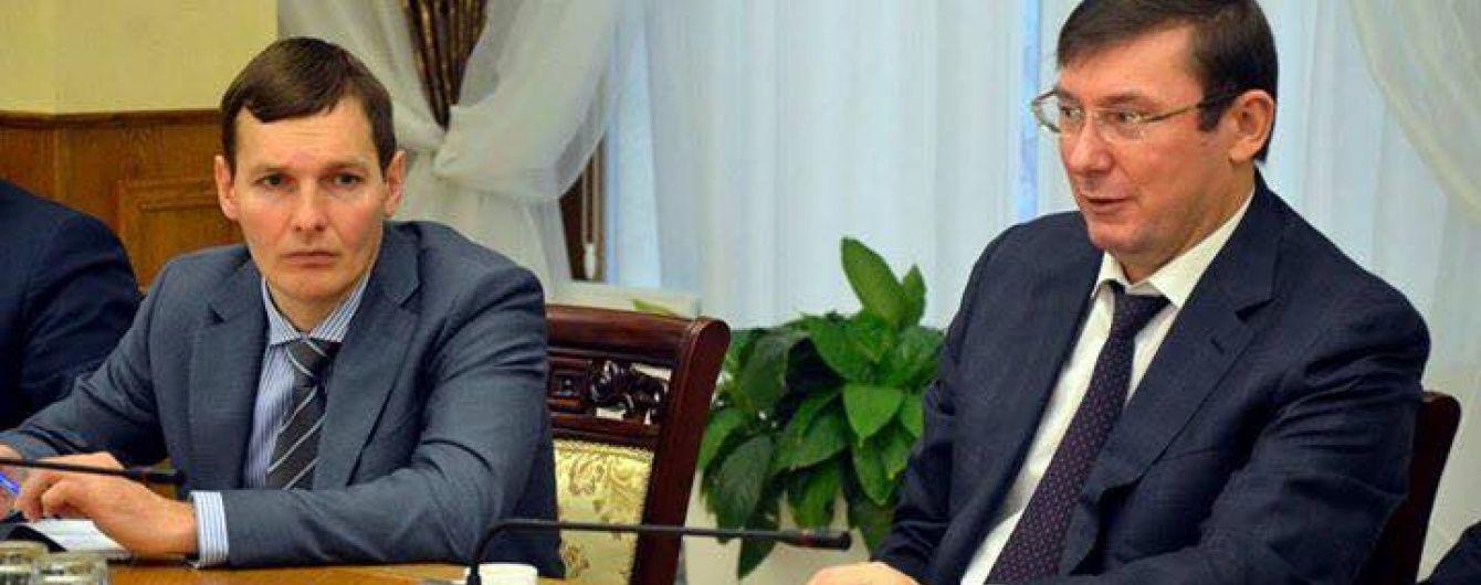 Колишній австрійський високопосадовець захищає посіпак Януковича - ГПУ