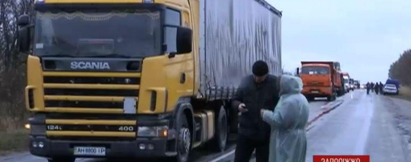 На Запоріжжі близько ста селян перекривали трасу на Донецьк