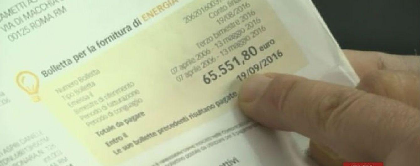 Італієць знепритомнів, побачивши платіжку з боргом у 65 тисяч євро
