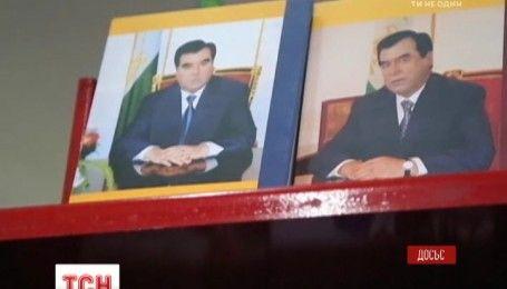 У Таджикистані підписали постанову про кримінальну відповідальність за образу президента