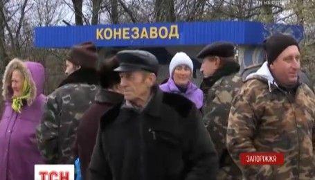 Право на землю: акцію протесту влаштували жителі села Трудове на Запоріжжі