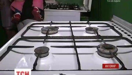 В Житомирі комунальники пояснили, чому відімкнули газ у трьох військових гуртожитках