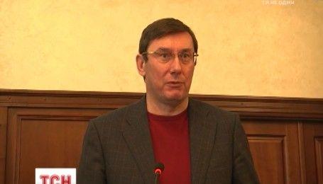 ГПУ надіслала до ВР запит позбавити Вадима Новинського депутатської недоторканності